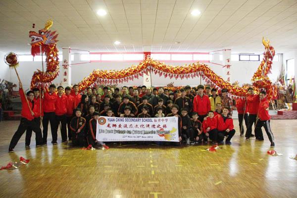 新加坡龙狮团来我龙狮培训基地交流